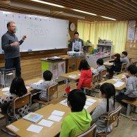 1年生 英語学習