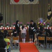 4月9日(火) 入学式