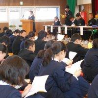 生徒総会が行われました。